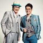 a sam yu a tam (happy together version) (digital single) - dam vinh lan (alan tam), sam hui