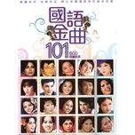 kinh dien quoc ngu / 国语经典101 (cd4) - v.a