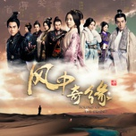 ky duyen trong gio / dai mac dao (sound of the desert) ost - v.a