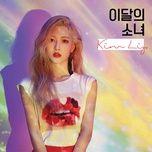 kim lip (single) - kim lip (loona), loona (이달의 소녀)