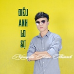 dieu anh lo so (single) - nguyen huu thanh