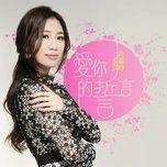 loi the yeu anh / 愛你的誓言 - huong hue linh (xiang hui ling)