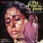 pet pyar aur paap (original motion picture soundtrack) (ep) - bappi lahiri