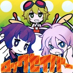 rock saber - global-line, gumi, yuzuki yukari, ia