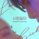 ftisland 10th anniversary special (digital single) - f.t. island, kim na young