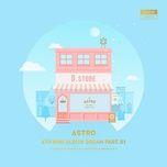 dream part. 1 (mini album) - astro