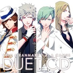 uta no prince-sama maji love 2000% ost (vol. 7) - starish, quartet night