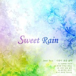 sweet rain (piano) - danbi