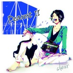 dearest - clear