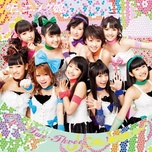 one two three (type e, f - single) - morning musume