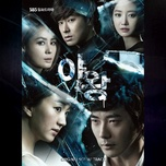 queen of ambition ost - v.a