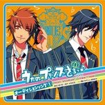 uta no prince sama happy love song 1 - takuma terashima, miyano mamoru