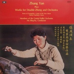 guzheng and orchestra - v.a