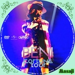 fortune tour - beni