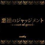 akutoku no judgement - a court of greed - mothy, kaito, megurine luka, kagamine rin, kagamine len, hatsune miku