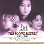 the soong sisters - kitaro