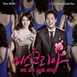 miss korea ost - v.a