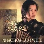 vietnamese folk songs (bau tranh sao) - v.a