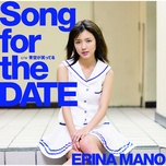 song for the date (single) - erina mano