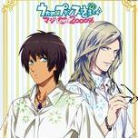uta no prince-sama maji love 2000% ost (vol. 3) - elements garden