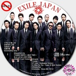 exile japan / solo (disc 2) - exile