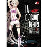 circuit beats - super gt 20th anniversary - ia