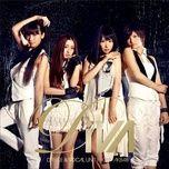 cry (single 2011) - diva