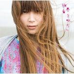 yume wo mikata ni / koi kogarete mita yume (single) - ayaka