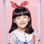 zutto zutto tomodachi (single 2012) - ashida mana