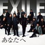 anata e / ooo baby (38th single 2011) - exile atsushi