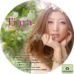 sweet flavor ~ cover song collection - tiara