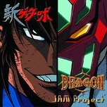 dragon (single) - jam project