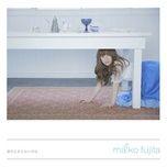 namida ga tomaranai no wa (single) - fujita maiko