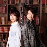 bokuradake no monogatari (single) - daisuke ono, kamiya hiroshi