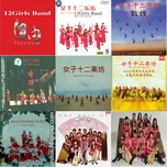 the best of 12 girls band - twelve girls band