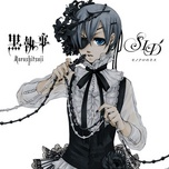 monochrome no kiss (single) - sid