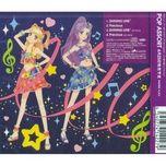 shining line / precious (single) - star anis
