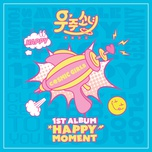 happy moment - wjsn (cosmic girls)