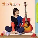 sankyu. (single) - ohara sakurako