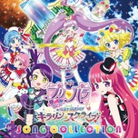 pripara the movie: mi~nna de kagayake! kirarin star live! song collection - v.a