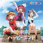kinmirai happy end (single) - cyaron!