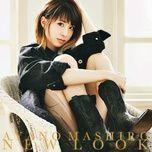 newlook (single) - ayano mashiro