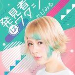 watashi wa souzou suru natsumi kon mp3