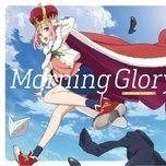 morning glory (single) - know name
