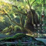 natsume yuujinchou go/roku: music collection soko ni saite kita hana e - makoto yoshimori