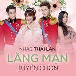 nhac thai lan lang man tuyen chon - v.a