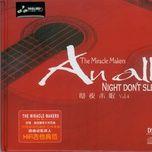 an all night don't sleep (vol. 4) - chen xiao ping