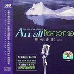 an all night don't sleep (vol. 3) - chen xiao ping