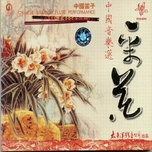 chinese bamboo flute performance - flower picking (2000) - v.a