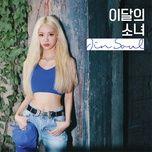 jinsoul (single) - jinsoul (loona), loona (이달의 소녀)